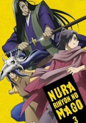 Nurarihyon no Mago Recaps (Dub)