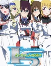 IS: Infinite Stratos Encore: A Sextet Yearning for Love