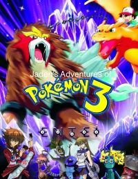 Pokemon 3: The Movie (Dub)