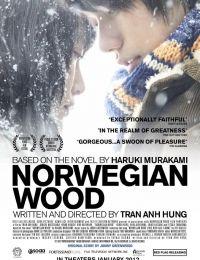 Norwegian Wood 2010