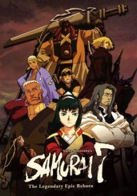 Samurai 7 (Dub)