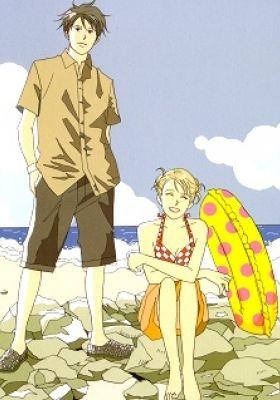Nodame Cantabile: Nodame to Chiaki no Umi Monogatari