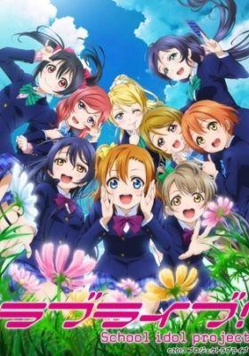 Love Live! School Idol Project 2 (Dub)