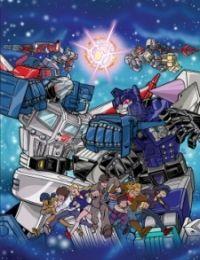 Transformers Super-God Masterforce