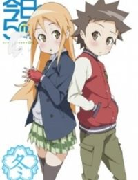 Kyou no Go no Ni (2008)