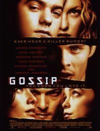 Gossip 2000