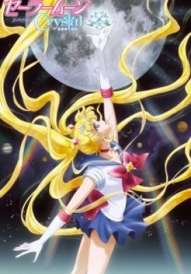 Sailor Moon Crystal (Dub)