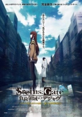 Steins;Gate The Movie – Load Region of Déjà Vu (Dub)