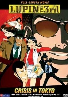 Lupin The 3rd: Tokyo Crisis (Dub)