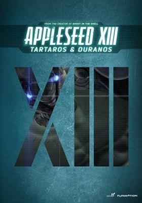 Appleseed XIII: Tartaros (Dub)