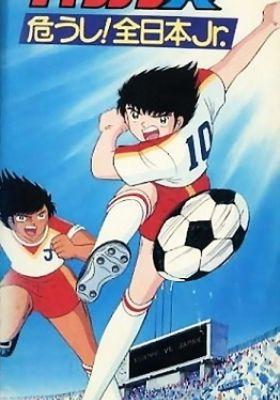 Captain Tsubasa: Ayaushi! Zen Nihon Jr.