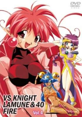 VS Knight Lamune & 40 Fire