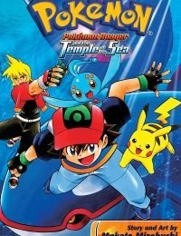 Pokémon Ranger and the Temple of the Sea (Dub)