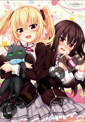 Nora, Princess, and Stray cat.