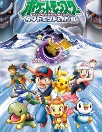 Pokémon: Diamond and Pearl (Dub)