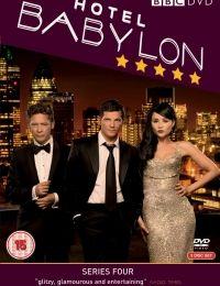 Hotel Babylon 2006