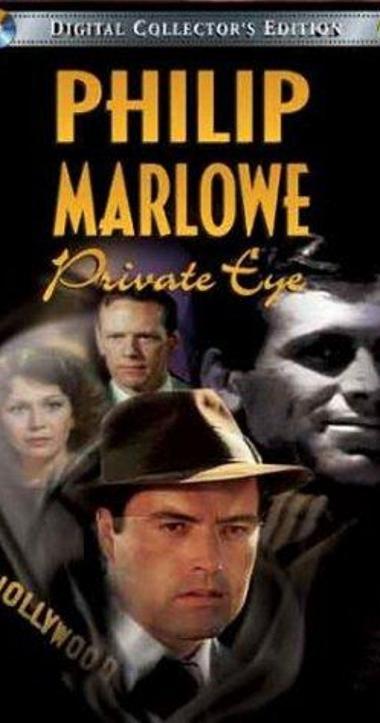 Philip Marlowe, Private Eye 1983