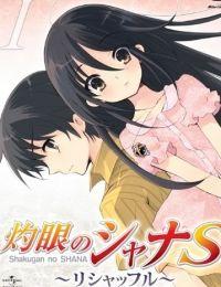Shakugan no Shana S: OVA Series
