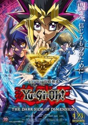 Yu-Gi-Oh!: The Dark Side of Dimensions (Dub)