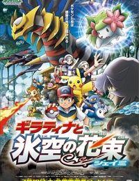 Pokémon: Giratina and the Sky Warrior (Dub)