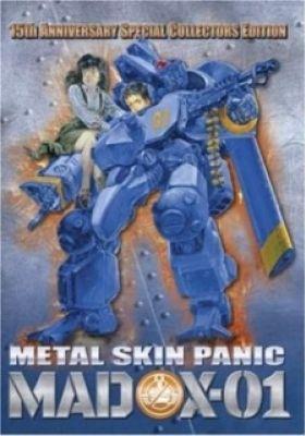 Metal Skin Panic MADOX-01 (Dub)
