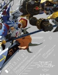 Digimon Adventure tri. Chapter 1: Reunion