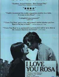 I Love You Rosa 1972