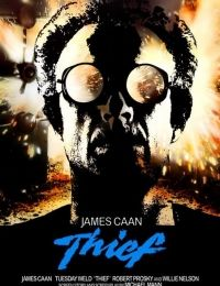 Thief 1981