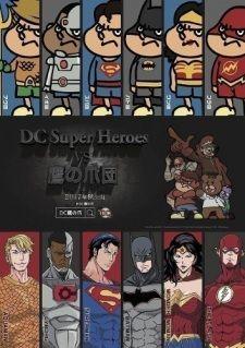 DC Super Heroes vs Taka no Tsume Dan (Dub)