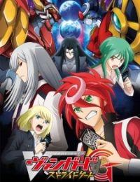 Cardfight!! Vanguard G Stride Gate