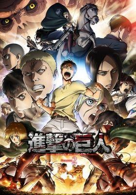 Attack on Titan Season 2 (Dub)