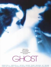 Ghost 1990