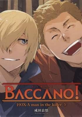 Baccano! Specials (Dub)