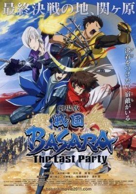 Sengoku Basara - Samurai Kings: The Movie (Dub)
