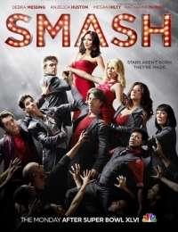 Smash 2012
