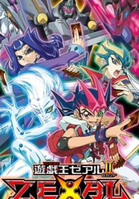 Yu-Gi-Oh! ZEXAL II (Dub)