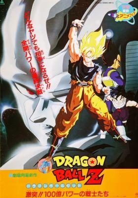 Dragon Ball Z: The Return of Cooler