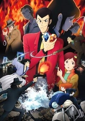 Lupin the 3rd: Blood Seal of the Eternal Mermaid