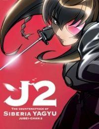 Jubei Chan the Ninja Girl 2: The Counterattack of Siberia Yagyu (Dub)