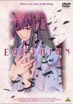 Earthian (Dub)