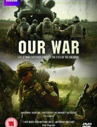 Our War 2011