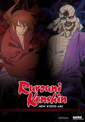 Rurouni Kenshin: New Kyoto Arc (Dub)
