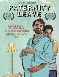 Paternity Leave 2015