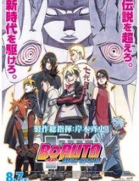 Boruto: Naruto the Movie - The Day Naruto Became Hokage