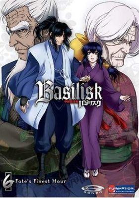 Basilisk: The Kouga Ninja Scrolls (Dub)