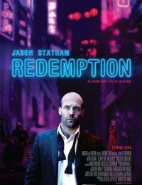 Redemption 2013