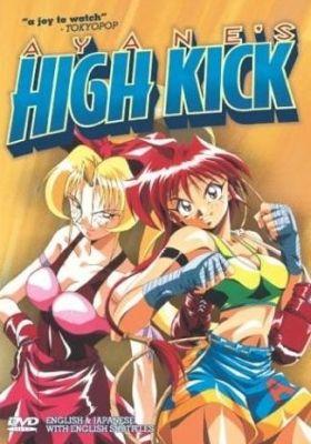 Ayane's High Kick (Dub)