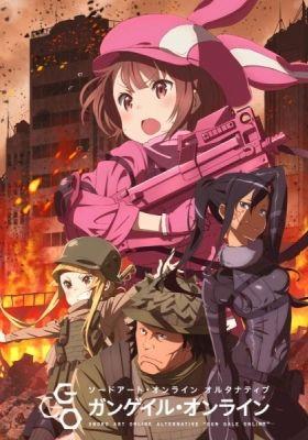 Sword Art Online Alternative: Gun Gale Online - Refrain