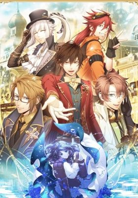 Code: Realize ~Guardian of Rebirth~ Set a thief to catch a thief