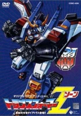 Transformers: Zone